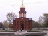 Часовня святого равноапостольного великого князя Владимира